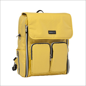 Ponopino luts backpack yellow
